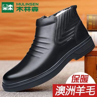 木林森棉鞋男士高帮皮靴大码冬季保暖羊毛真皮防滑加厚加绒中老年