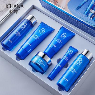 <厂家直销>玻尿酸八杯水水乳化妆品套装补水保湿收缩毛孔护肤品女