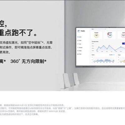 全新MaxhubV5会议平板智能翻页笔激光笔批注笔遥控SP20B