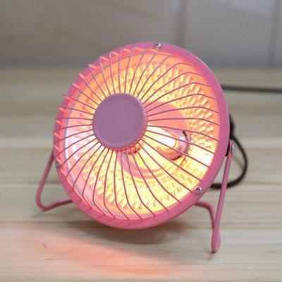 小太阳电热扇学生宿舍取暖器家用省电暖器节能电暖气电暖风烤火炉