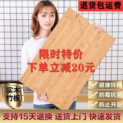【厂家直销】家用擀面板菜板砧板大号防霉抗菌楠竹案板和面板