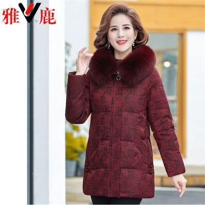 雅鹿羽绒服女妈妈装中老年大码加厚大毛领中长款羽绒外套保暖品牌