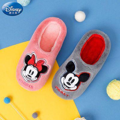 迪士尼秋冬季儿童棉拖鞋女童室内家居宝宝拖鞋卡通可爱小孩棉鞋