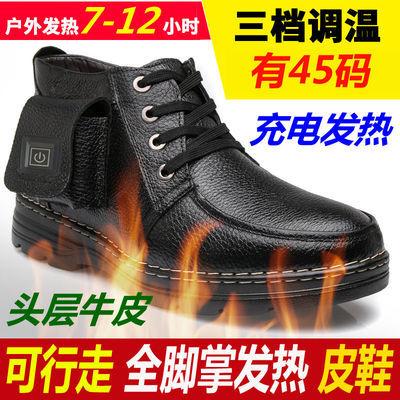 充电加热鞋电暖鞋电热鞋发热鞋棉鞋冬天暖脚神器黑色皮鞋男保温鞋