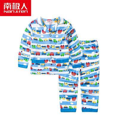 【断码甩卖】南极人男童纯棉睡衣秋款薄款春夏冬季儿童家居服套装