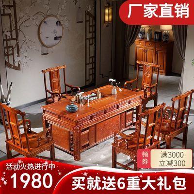 茶桌椅组合实木客厅茶几桌仿古功夫茶台茶具套装一体办公室喝茶桌