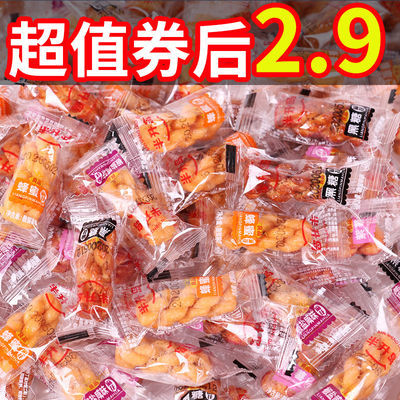 https://t00img.yangkeduo.com/goods/images/2020-09-24/2498b829f6ed9f7bb46a46203902cce7.jpeg
