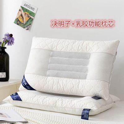 决明子枕头枕芯一对装成人枕头芯立体按摩枕枕头套装凉枕头护颈枕