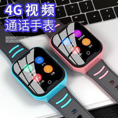 儿童智能电话手表可视频通话4G全网通防水拍照定位支持电信A36E
