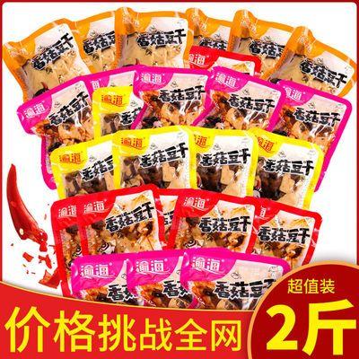 https://t00img.yangkeduo.com/goods/images/2020-09-24/557f794ae6f173cff76e0d7781764b46.jpeg