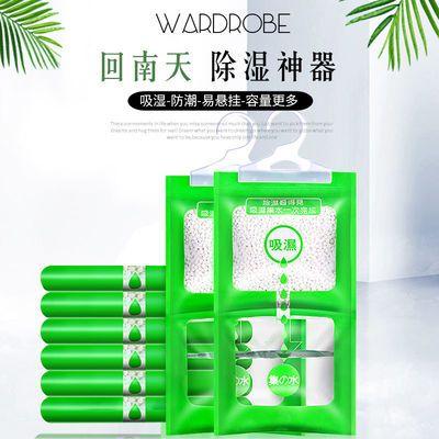 房间干燥剂吸水除湿袋可挂式室内防潮剂衣柜防发霉神器吸湿袋家用