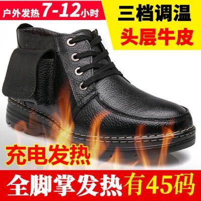 电热鞋保暖发热鞋充电可行走暖脚神器电暖鞋加热鞋保温鞋黑色皮鞋