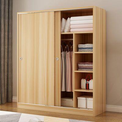 衣柜简易简约现代家用卧室推拉门移门实木宿舍出租屋房用儿童衣橱