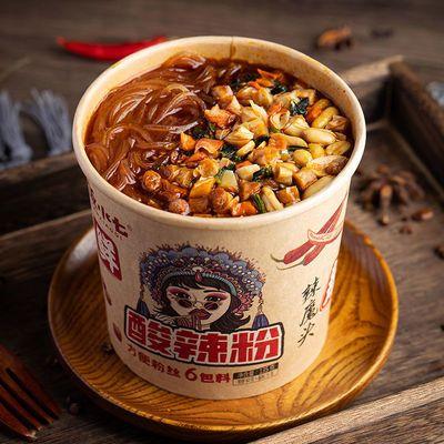 千焙屋酸辣粉关东煮螺蛳粉桶装麻辣红薯粉丝方便速食食品懒人整箱