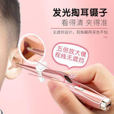 掏耳神器带灯挖耳勺儿童发光耳勺宝宝掏耳朵淘扣采耳工具可视耳屎