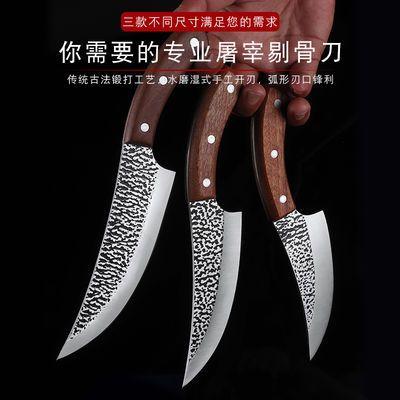 剔骨刀手工锻打 厨房杀鱼屠宰分割杀猪牛羊剃骨尖刀切菜切肉刀具