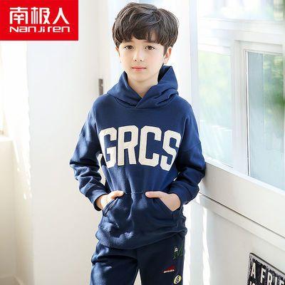 【100%棉】南极人男童秋装洋气儿童运动套装潮童装男童卫衣两件套