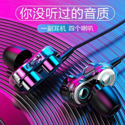 33453/双动圈耳机通用vivo华为OPPO小米高音质入耳式耳机线吃鸡耳塞可爱