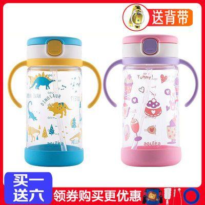 72654/日本利其尔吸管杯婴儿童大宝宝带刻度喝奶杯戒奶瓶透透水杯学饮杯