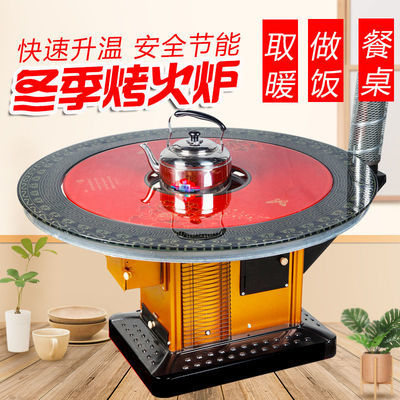 烤火炉子农村新款柴火炉蜂窝煤炉回风炉多功能炉灶柴煤两用取暖炉