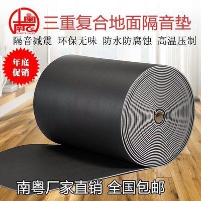 音垫减震垫消音隔音棉楼层地面墙体地毯跑步机健身房隔音地板隔
