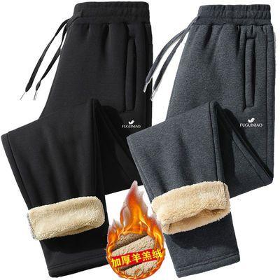 富贵鸟羊羔绒纯棉长裤男秋冬季大码裤子男士加肥加大码长裤直筒裤