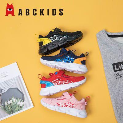 Abckids童鞋 2020年秋季新款男女童运动鞋户外休闲鞋时尚撞色跑鞋