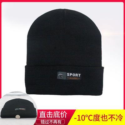 老人毛线帽子男冬季加绒保暖老头帽中老年人针织帽爸爸爷爷护耳帽