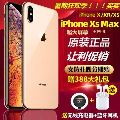 正品二手苹果X XS XR双卡手机8Plus iPhonex全网通4G二手苹果手机