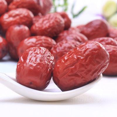 (2斤/3斤)【领券减12】灰枣新疆若羌干净红枣小核枣子香甜饱满