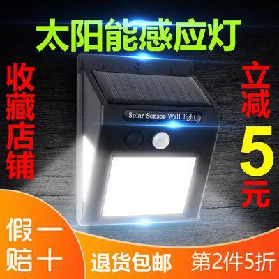 太阳能灯家用庭院灯超亮人体感应户外防水led壁灯节能路灯多规格