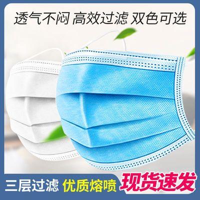 工厂批发 口罩一次性口罩3层防护透气防尘男女成人防飞沫粉尘包邮