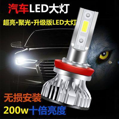 汽车led大灯泡h7远近光一体h4 9005改装超亮前车灯h1h119012激光