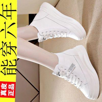 真皮内增高女鞋秋季新款高帮松糕小白鞋女厚底休闲短靴子女单鞋子