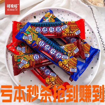 巧克力夹心威化饼干整箱充饥夜宵网红零食休闲食品可散装批发代餐