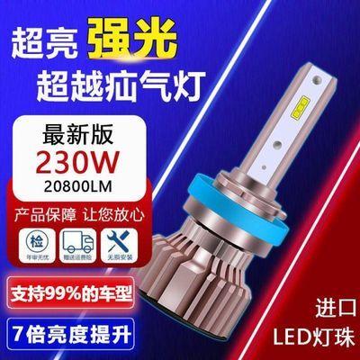 汽车led大灯泡超亮聚光远近光灯前大灯h1h7h119005远近一体h4大灯