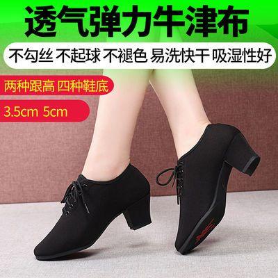 62860/香蜜姿专业拉丁舞鞋女式成人中跟牛津布软底舞蹈鞋交谊广场跳舞鞋