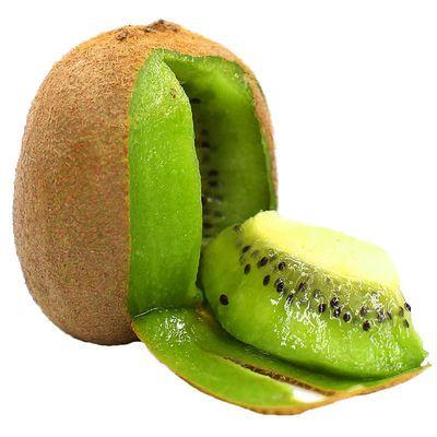 【催熟后食用】陕西绿心猕猴桃新鲜水果奇异果2斤(单果80g起)