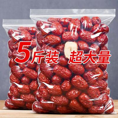 新疆若羌一级红枣灰枣大枣枣子零食干果蜜饯特产小红枣1斤3斤5斤