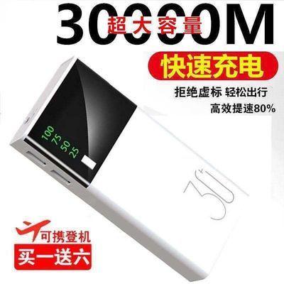 https://t00img.yangkeduo.com/goods/images/2020-09-25/6ed339479e1a2f6c7d2669fbd39918da.jpeg