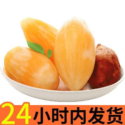 【热销140万件+】云南天山雪莲果3/5/11斤新鲜水果现挖红心大果