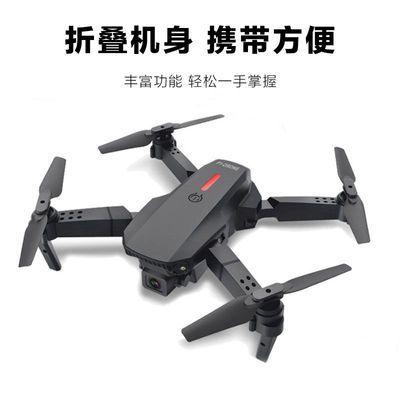 遥控无人机航拍高清4k成人专业双摄像头直升机小型折叠四轴飞行器