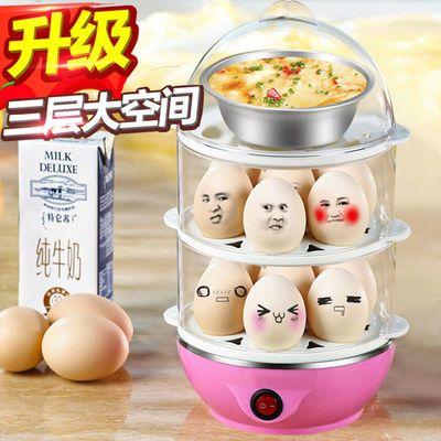 【早餐神器】家用蒸蛋器多功能迷你煮鸡蛋器蒸锅自动断电宿舍神器