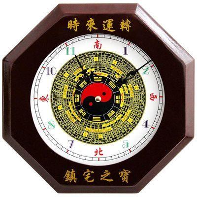 罗盘钟表太极八卦钟挂钟客厅装饰品家用复古钟道教佛教风水钟表