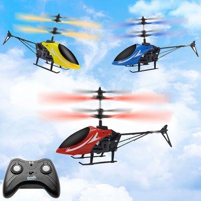 鸿博星感应飞行器玩具手势悬浮儿童学生礼物可充电遥控飞机直升机