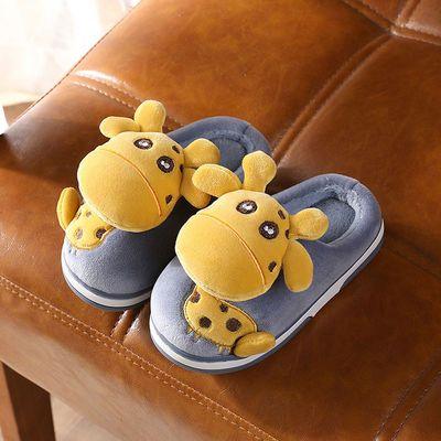 儿童棉拖鞋男可爱男童卡通女童女宝宝可爱防滑家用毛毛拖鞋秋冬季