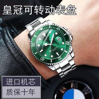 瑞士名表绿水鬼全自动机械表男士深度防水夜光男表精钢手表男