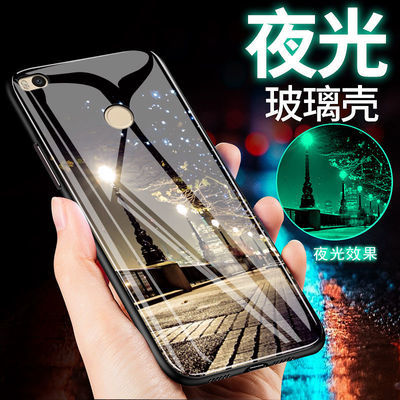小米MAX2手机壳小米max2玻璃壳小米max2保护套全包新款手机套潮女