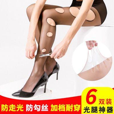 36816/菠萝丝袜子女薄款防勾丝春夏季超薄肉色光腿神器大码连裤袜