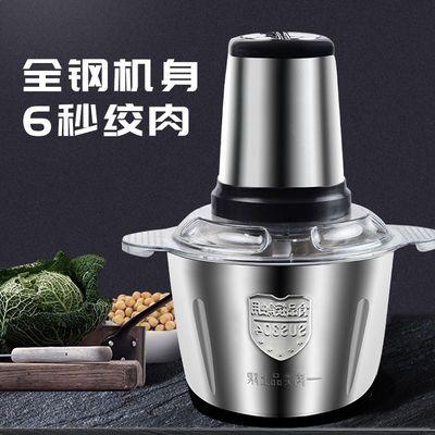 【怡硕美】绞肉机家用电动多功能厨房绞陷机不锈钢搅拌机绞菜沫机